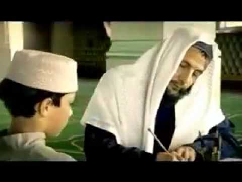 YouTube A is for Allah by Yusuf Islam Cat Stevens