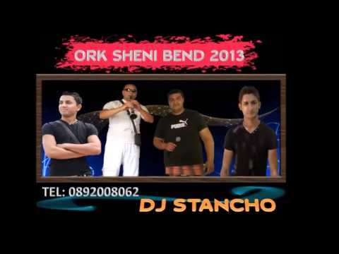 Ork Sheni Bend 2013   Baro Biav Dj Qnush video