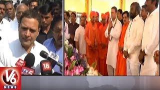 Congress President Rahul Gandhi In Bidar, Visits Anubhava Mantapa, Basavakalyan | V6 News