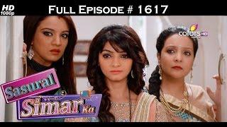 Sasural Simar Ka - 26th September 2016 - ससुराल सिमर का - Full Episode (HD)