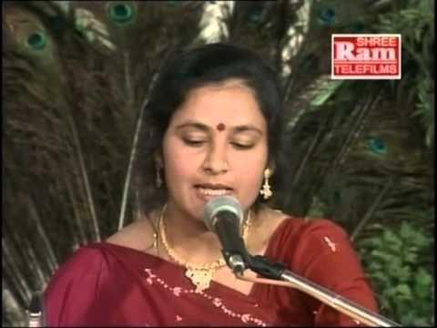 Krishna Bhajan | Ude Ude Abil Gulal | Lalita Ghodadra