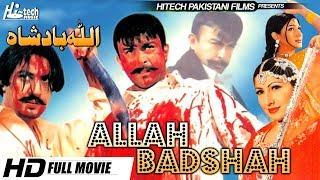 ALLAH BADSHAH (FULL MOVIE) - SHAN, SAIMA & BABAR ALI - OFFICIAL PAKISTANI MOVIE