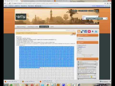 Datalife engine версия для печати чит cfrf для crossfire 120616