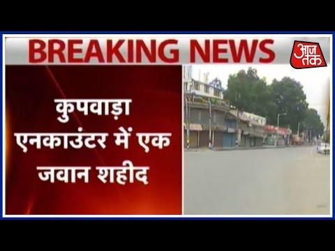 Soldier Killed As Army Foils Infiltration Bid In Kupwara