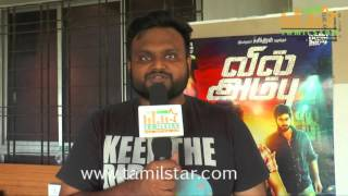 Navin At Vil Ambu Movie Team Interview