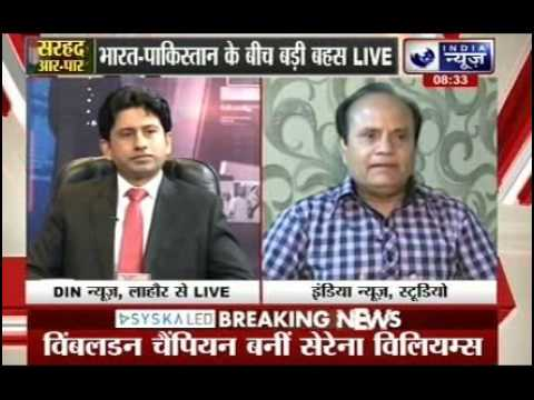 Sarhad Aar Paar: India News exclusive live debate with Pakistan