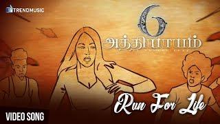 Run For Life Song | 6 Athiyayam | Tamil Movie | Sam CS | MA Ka Pa | TrendMusic