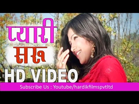 Pyari Saru Garhwali Full Video Song | Ladbadi Baand | Mukesh Kathait | Suman Rawat video