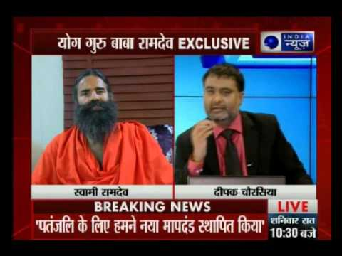 Yoga guru Baba Ramdev exclusively to India News