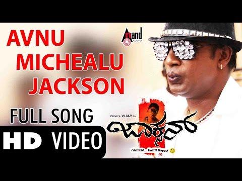 Avnu Michaelu Jackson | full Hd Song | Feat. Duniya Vijay, Pavana Gowda | New Kannada video