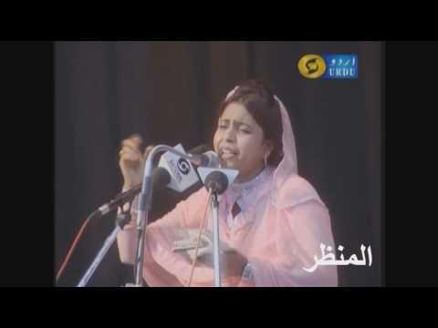 Mushaira - Shabeena Adeeb