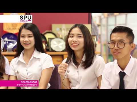 รีวิวสาขาวิชาภาษาจีนสื่อสารธุรกิจ CBC คณะศิลปศาสตร์ มหาวิทยาลัยศรีปทุม