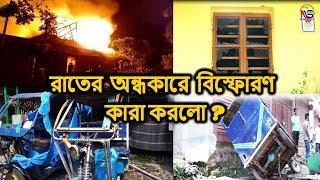 Exclusive Footage   উত্তপ্ত কাঁকিনাড়া, চলেছে  রেল অবরোধ    News Sutra
