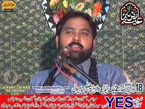 Zaki Ali raza Rokhrhai Jashan EId Ghadeer 18 Zilhaj 2019 chak 2 Sedan Harappa Div Sahiwal