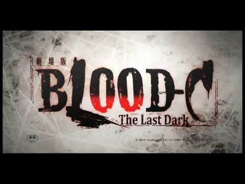 Blood-C: The Last Dark Trailer