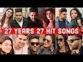 SONG-THE-OLD-SONGS-27