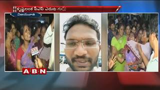 Gurava Reddy self demise case | Family members protest outside PS |  Vijayawada