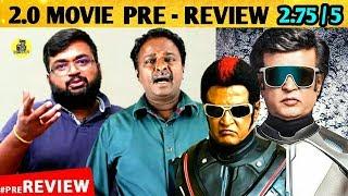 20 Movie PRE REVIEW     20 Movie Tamil  Rajinikant