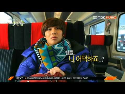 130305 Taemin almost becomes an international missing child?