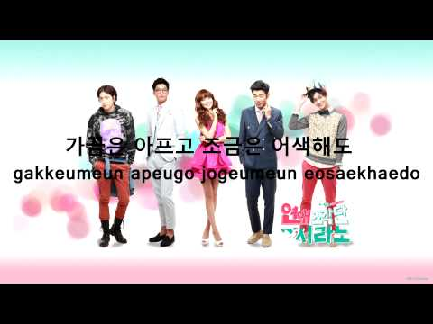 dating agency cyrano ost part 2 Jessica - dating agency cyrano ost part4 [boa girls]rar cyrano agency ost [k2nblog agench into your account home single, album korea v a — cyrano agency ost.