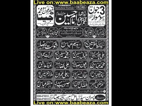 Live Majlis e Aza 3 June 2019 Imam Bargah Qasr e Aoun o Muhammad as Jaita  (www.baabeaza.com)