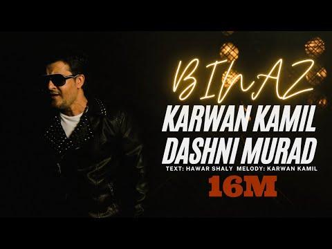 Binaz- Karwan Kamil&Dashni Morad. بناز- كاروان كامل&دەشنئ مراد