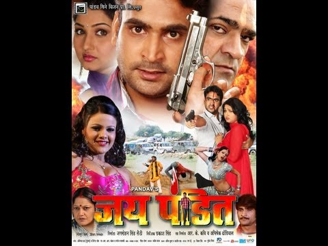 Jay Pandit ( Bhojpuri Movie ) Official Trailer   Promo   July 2013   Full Hd   video