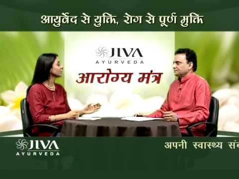 Obesity Disease Special on Arogya Mantra (Epi 52 part 3) - Dr. Chauhan's TV Show