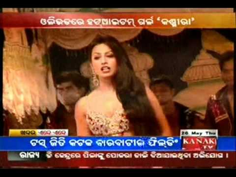 Kanak Tv Video: Kashmira Shah To Perform In Odia Movie Item Song video