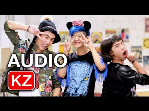 Official Audio ปาว ปาว (Shout) – VRP kamikaze