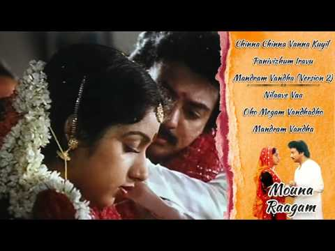 Mouna Raagam Movie Songs Jukebox - Mohan, Revathi - Ilaiyaraja Hits - Tamil Songs Collection