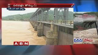 Tungabhadra 33 Gates Lifted Due To Heavy Rain Flood Water