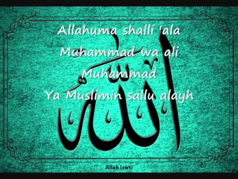 Sami Yusuf-usma Allah (lyrics) video