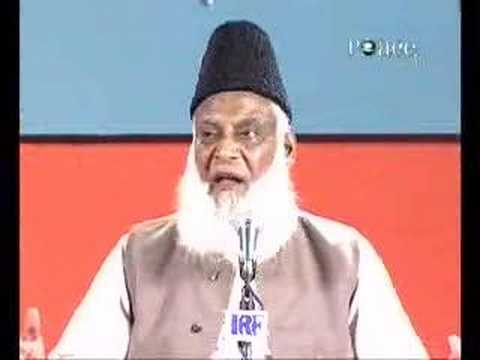 Dr Zakir Naik  Urdu ( Israr Ahmed ) video