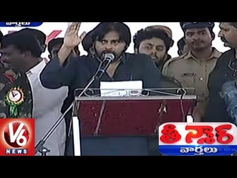 Pawan Kalyan Speech At World's Largest Indian National Flag Launching Event | Teenmaar News