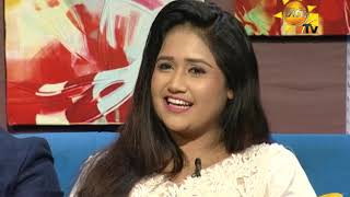 Hiru TV Morning Show | EP 1599 | 2018-11-09