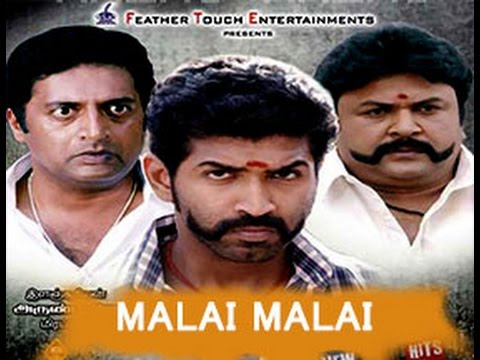Malai Malai Tamil Online Full Movie video