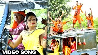 Ae Ho Driver Jija  Mittu Masum  Bhojpuri New