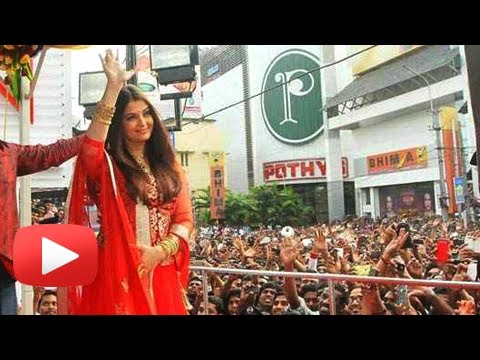 Aishwarya Rai In Red Anarkali Dress At Trivandrum - Hot Or Not ? video