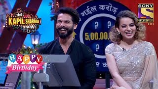 Shahid's Hilarious Moments With Rajesh Arora | Celebrity Birthday Special | Shahid Kapoor