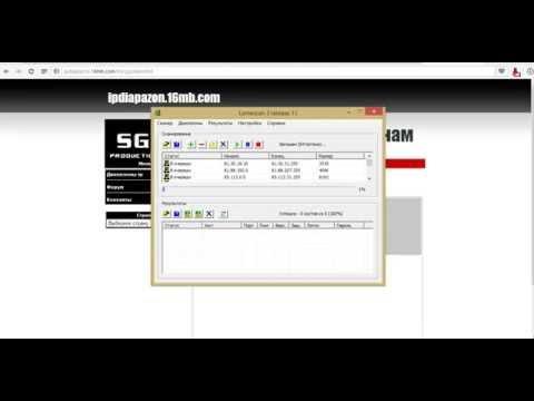 Взлом компьютера через Radmin. Установка игровой панели LitePanel на выдел