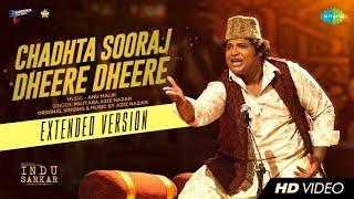 Chadhta Sooraj | Indu Sarkar | Madhur Bhandarkar | Anu Malik | Mujtaba Aziz Nazan | Extended Version