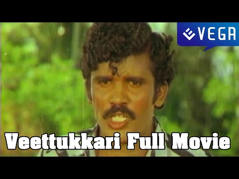 Tamil Actress Nalini Full Movie - Veettukkari video