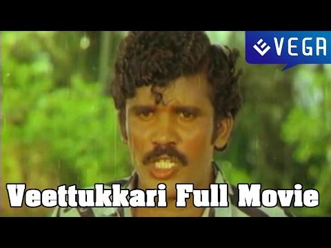 Veettukkari tamil movie online DVD