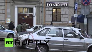 Russia: Car allegedly used by Nemtsov killers found in Moscow