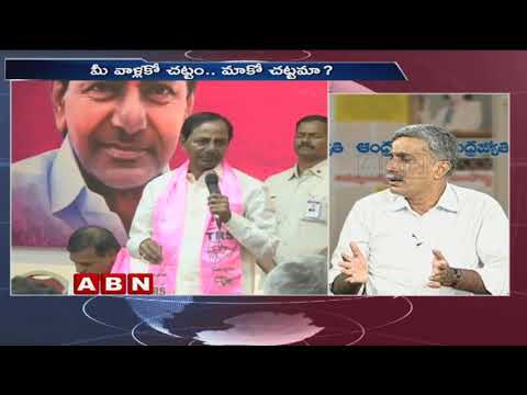ABN Special Discussion Over Present Politics in AP and Telangana | Part 2 | ABN Telugu