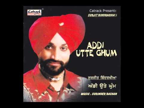 Mainu Daso Loko | Addi Utte Ghum | Superhit Punjabi Songs | Surjit Bindrakhia video