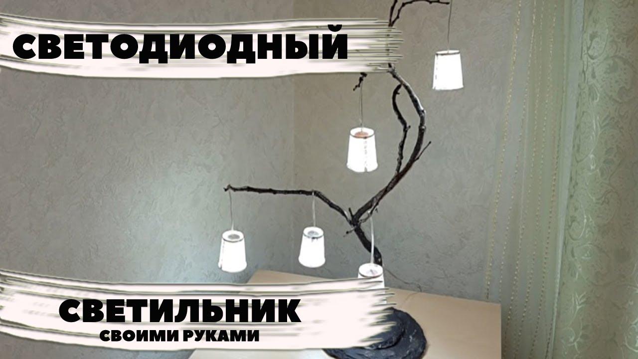 Как из светодиодной ленты сделать ночник