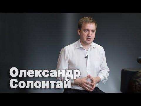 Це треба тільки Путіну: депутати роблять крок до нової революції в Україні - політичний експерт