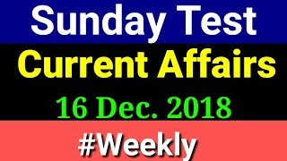 Sunday Test | Current Affairs | Weekly Current Affairs